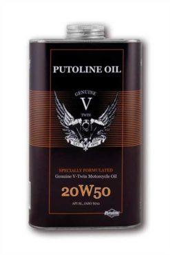 PUTOLINE V-Twin SAE 20W-50
